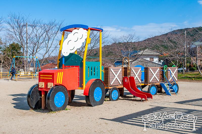 西油山中央公園の汽車の遊具