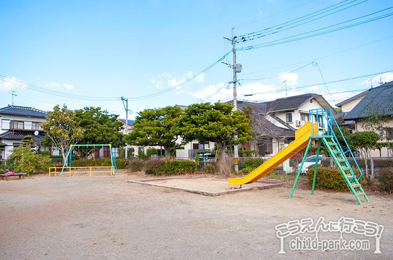 さわら台西公園