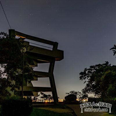 志賀島潮見公園の展望台