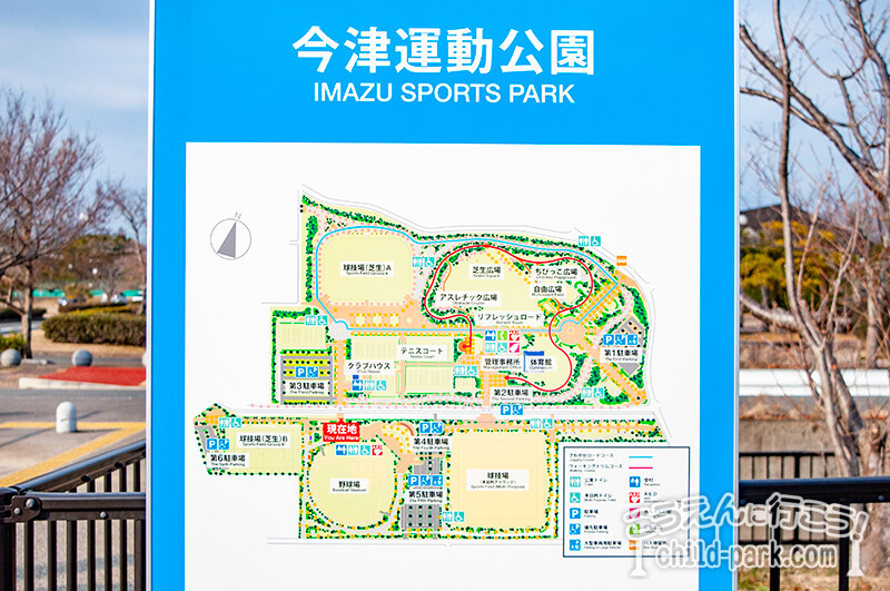 今宿運動公園の施設マップ