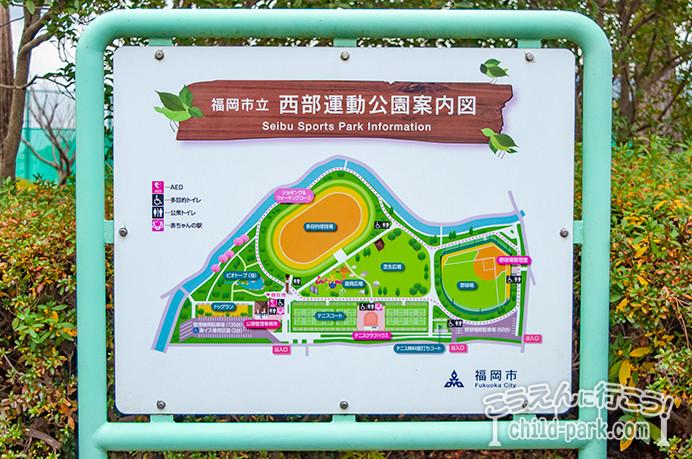 西部運動公園案内図