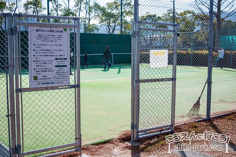 西部運動公園のテニス無料壁打ちコート