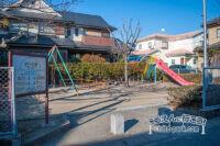 田村1号公園