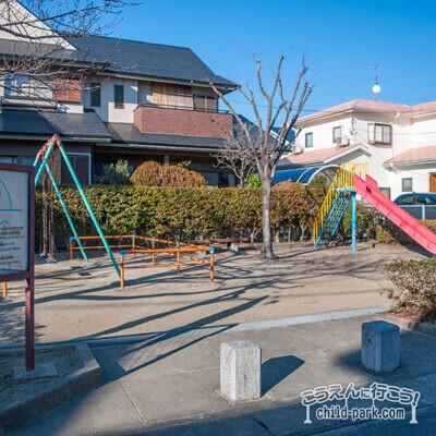 写真:田村1号公園
